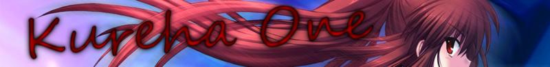 Kureha One